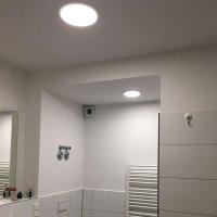 LED Halbeinbau-/Unterbaupanel Clip on Magnet