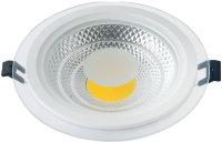 LED COB Glasdownlight